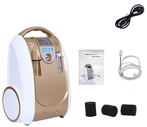 Bester Adjustable Household Oxygen Inhaler